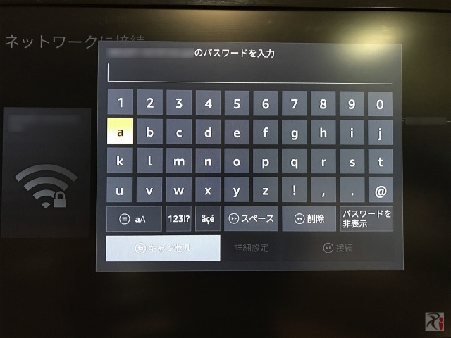 自宅Wi-FiとFire TVを接続