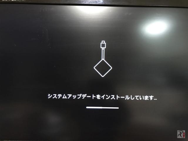 Fire TV セットアップ画面