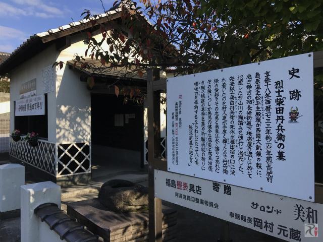 旧長崎街道感田村史跡