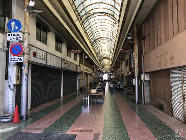 殿町商店街