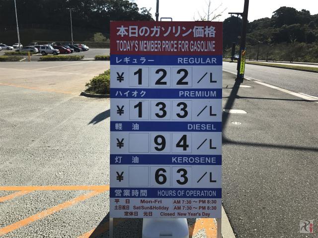 コストコ北九州倉庫店ガスステーション