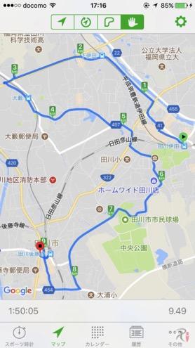 Walk田川伊田コースマップ