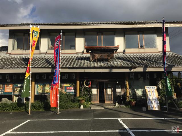 相撲茶屋貴ノ花