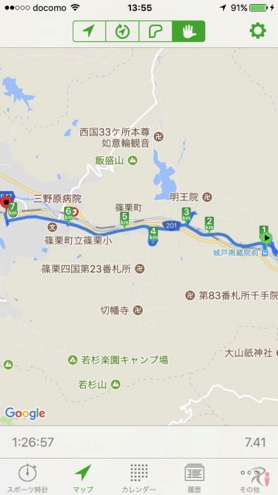 Walk篠栗コースマップ