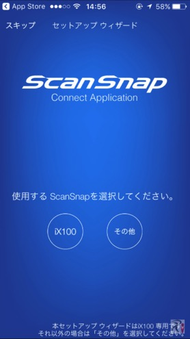 ScanSnap Connect