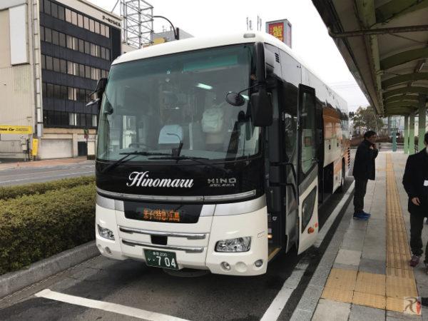 広島市と米子市を直結する高速バス・メリーバード号は安くて快適!