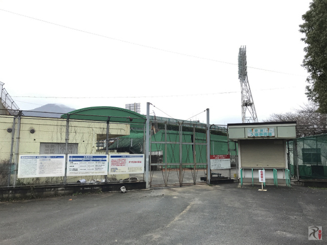 北九州市民球場チケット売り場
