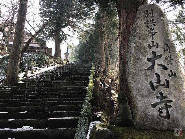 開山1300年を迎える大山寺、今年も雪景色の中で鐘を鳴らす