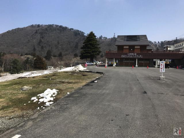 大山ナショナルパークセンター