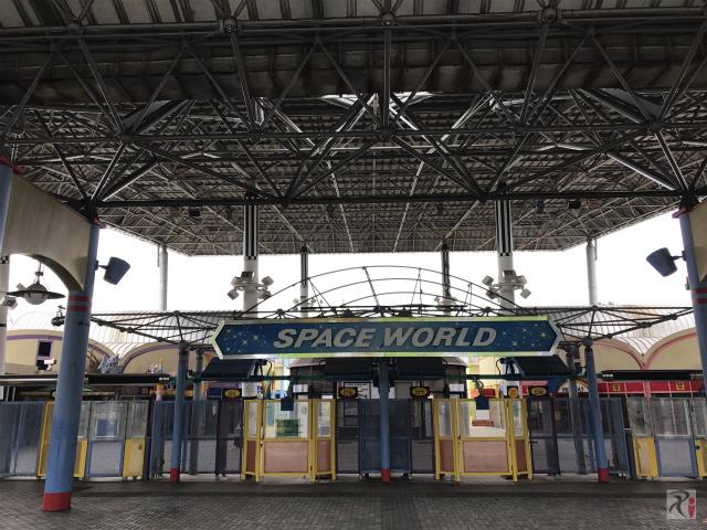 スペースワールド正面ゲート