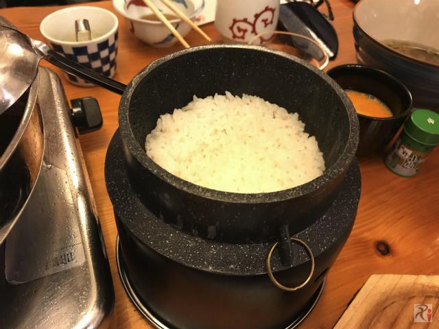 おじや用のお米