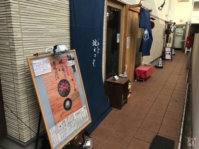 鴨と葱 淀水二行:福岡グルメの新定番、絶品鴨肉料理の美味しさに唸りまくる
