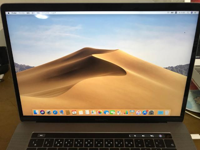 新しいMacBook Proがやって来た…しかし再び壁にぶつかる
