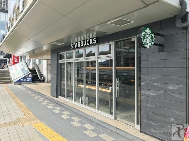 スターバックス黒崎駅店
