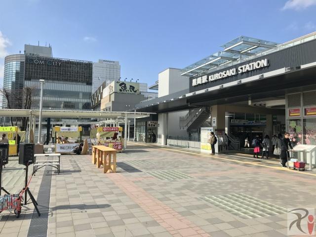 黒崎駅前広場