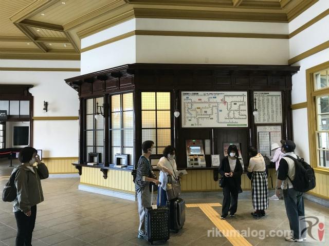 JR門司港駅・きっぷ売り場