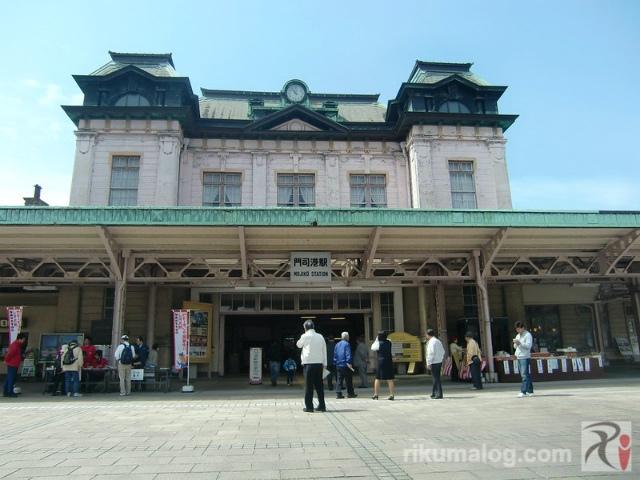 2012年4月のJR門司港駅