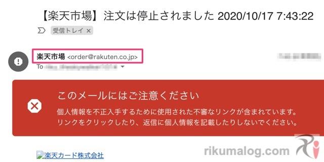 Pic20201017 05