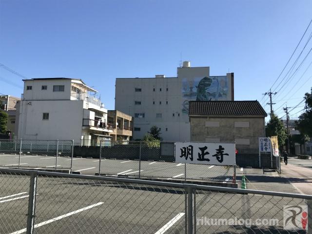飯塚市本町周辺