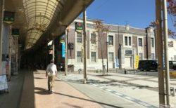 飯塚路、4年半ぶりで変わった風景、変わらぬ風景【Walk飯塚】