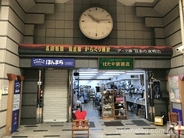 本町商店街のからくり時計