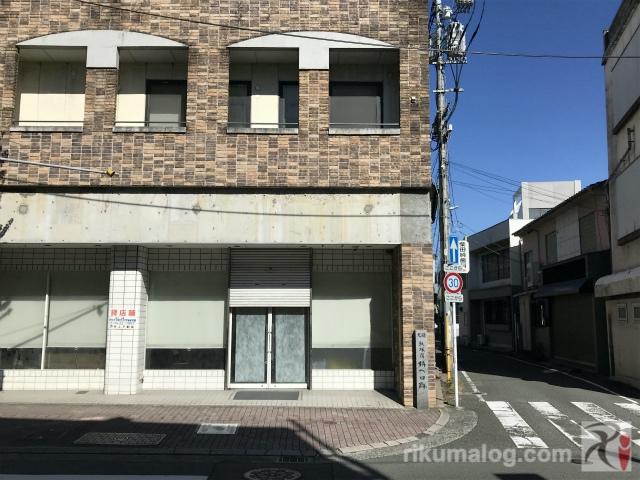 飯塚宿北構口跡