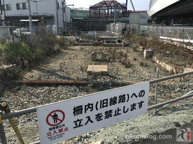 建築中の折尾駅新駅舎