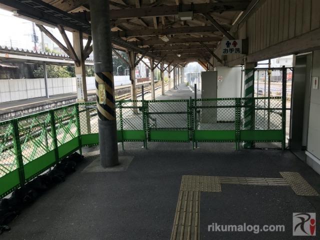 折尾駅西口付近