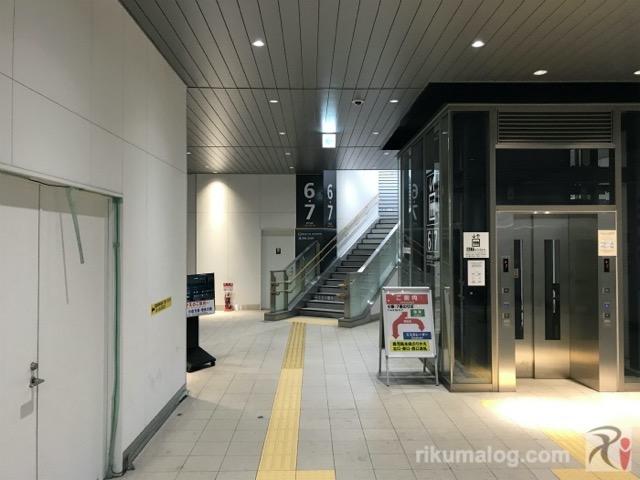 折尾駅、福北ゆたか線ホーム