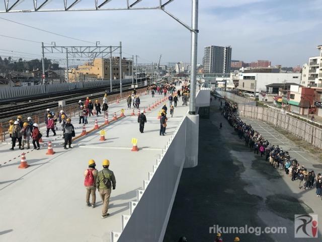 折尾駅高架