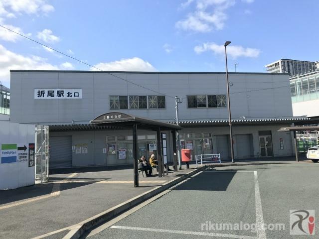折尾駅旧北口