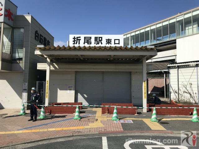 折尾駅東口