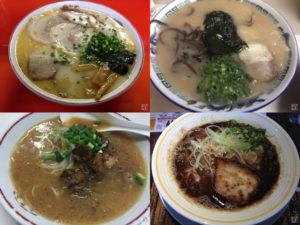 北九州ラーメン