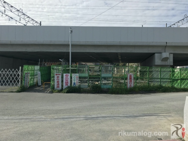 西日本シティ銀行折尾支店の裏手
