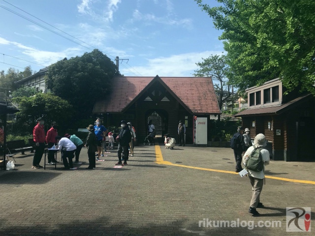 JR東水巻駅