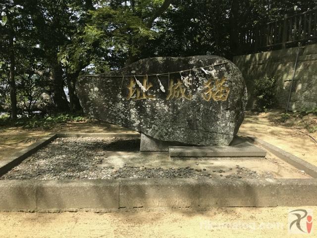 猫城址の石碑