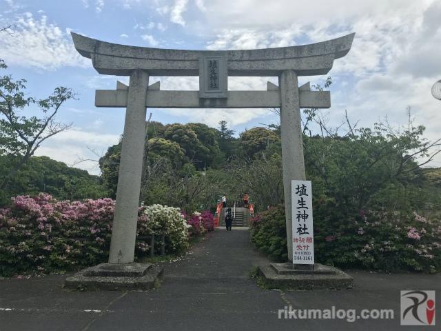 垣生公園にある埴生神社