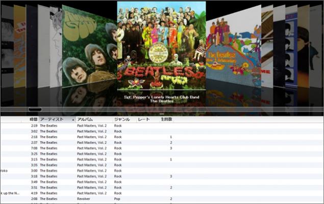 iTunesのアルバム画像や歌詞を簡単に取得できちゃう「Broadway」