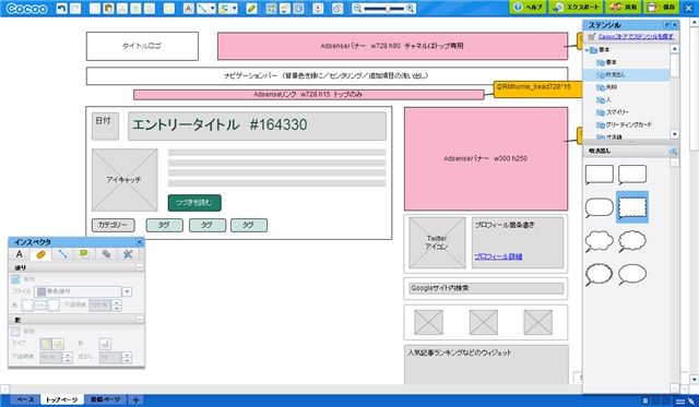 Evernote Web Clipperが動かないので「Clearly」を入れてみた