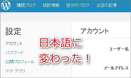 screenshot_201302_048