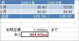 screenshot_201303_004