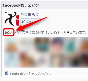 screenshot_201303_013