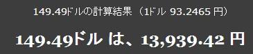screenshot_201303_018