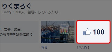 screenshot_201303_019
