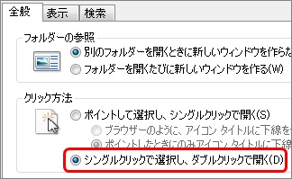 screenshot_201303_046