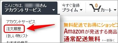 screenshot_201303_048
