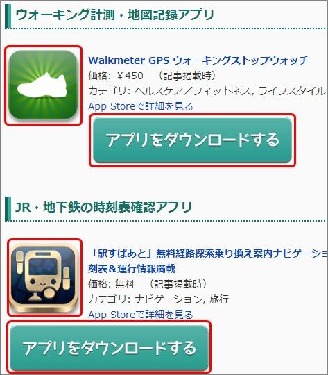 screenshot_201303_056