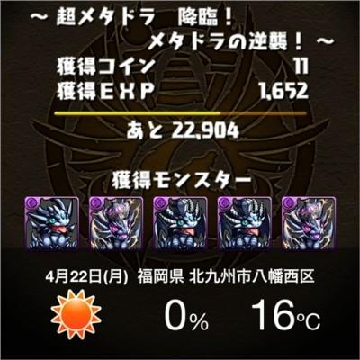 screenshot_201304_031