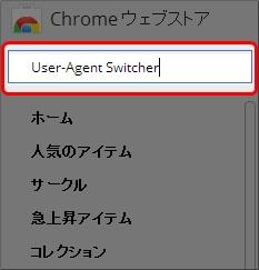 screenshot_201304_032
