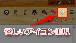 screenshot_201304_034